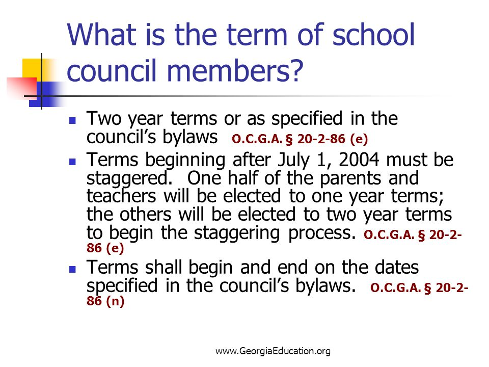 What is the term of school council members