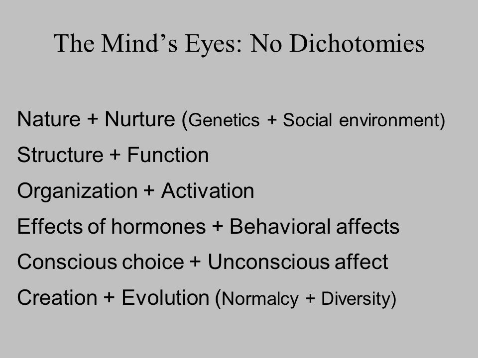 The Mind's Eyes: No Dichotomies