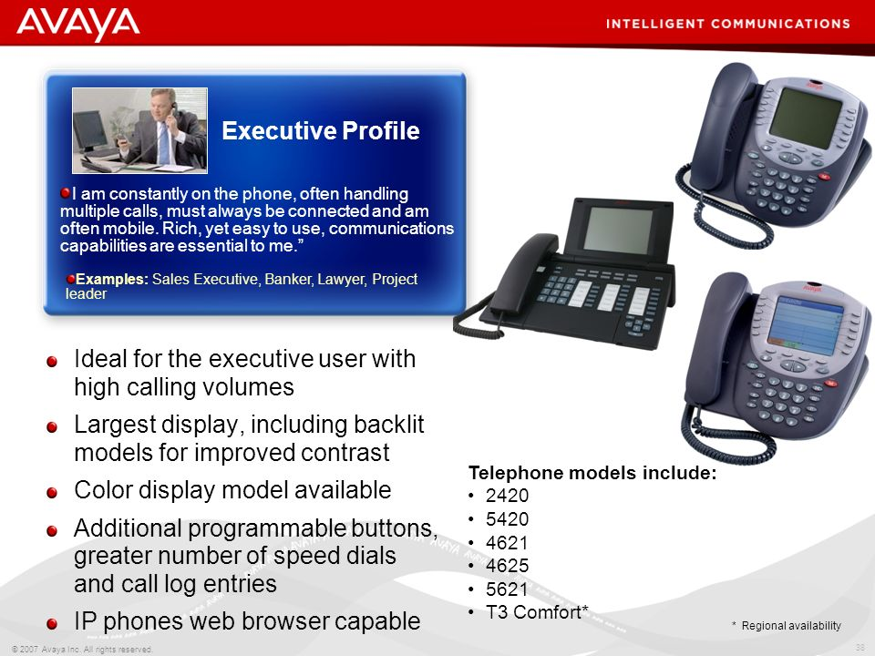 Ideal for the executive user with high calling volumes