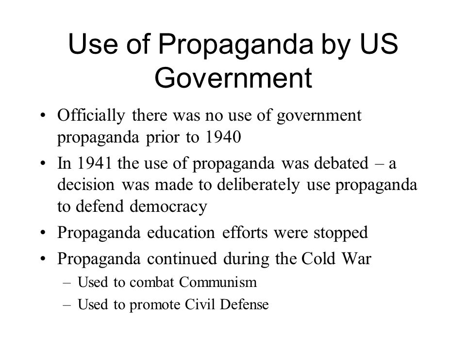 Use of Propaganda by US Government
