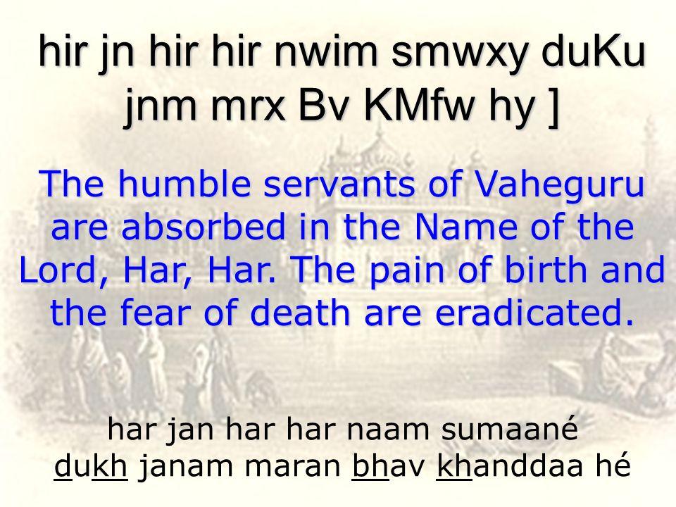 har jan har har naam sumaané dukh janam maran bhav khanddaa hé