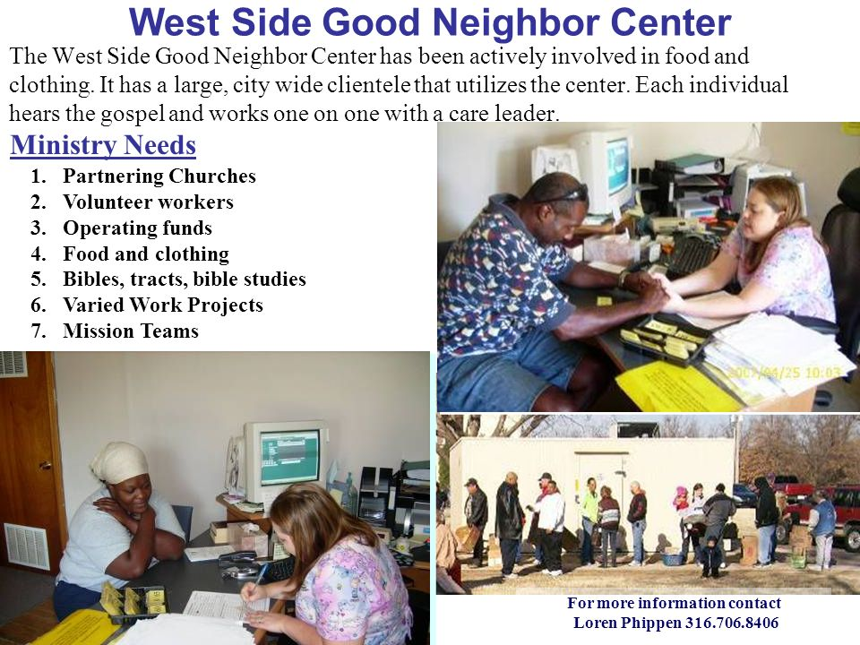 West Side Good Neighbor Center