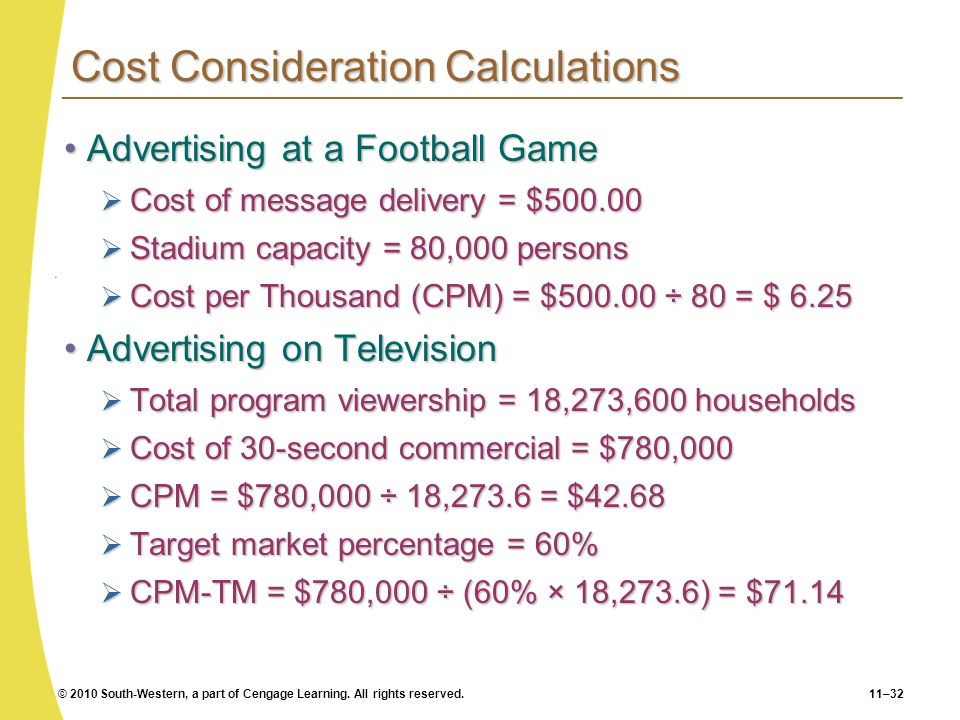 Cost Consideration Calculations