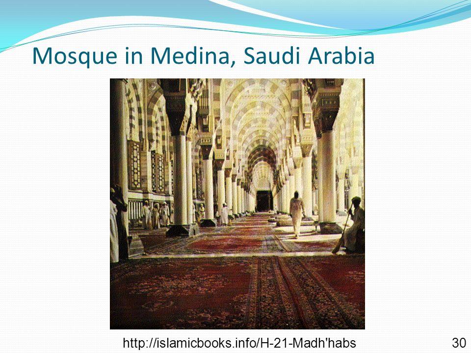 Mosque in Medina, Saudi Arabia