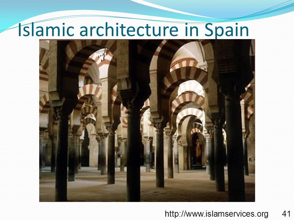 Islamic architecture in Spain