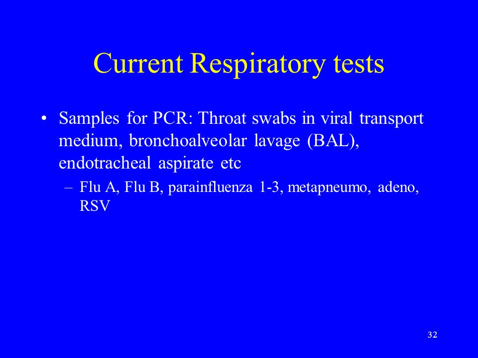 Current Respiratory tests