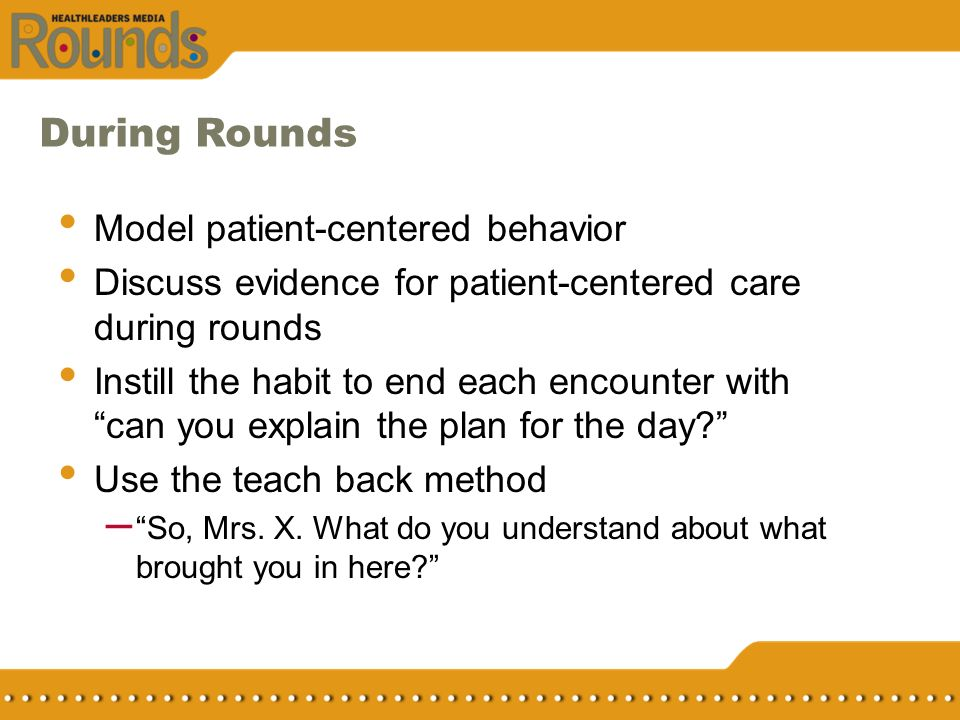 During Rounds Model patient-centered behavior