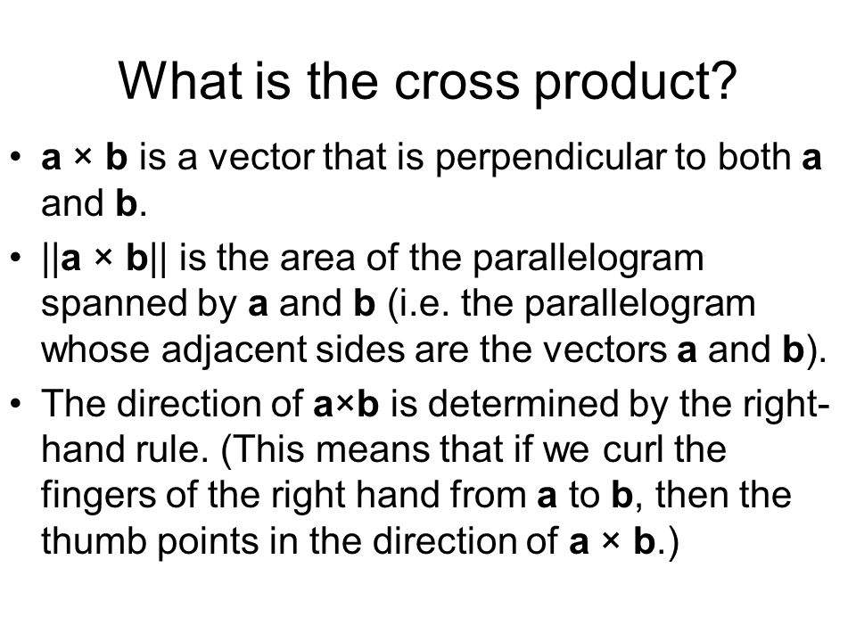 What is the cross product