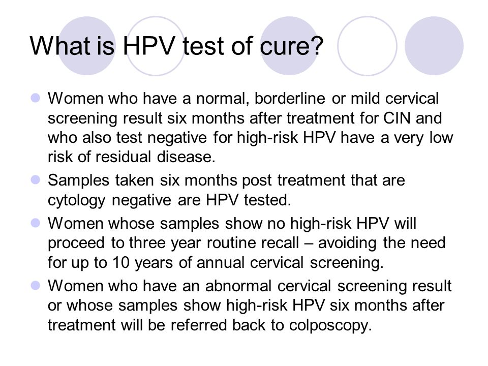 What is HPV test of cure