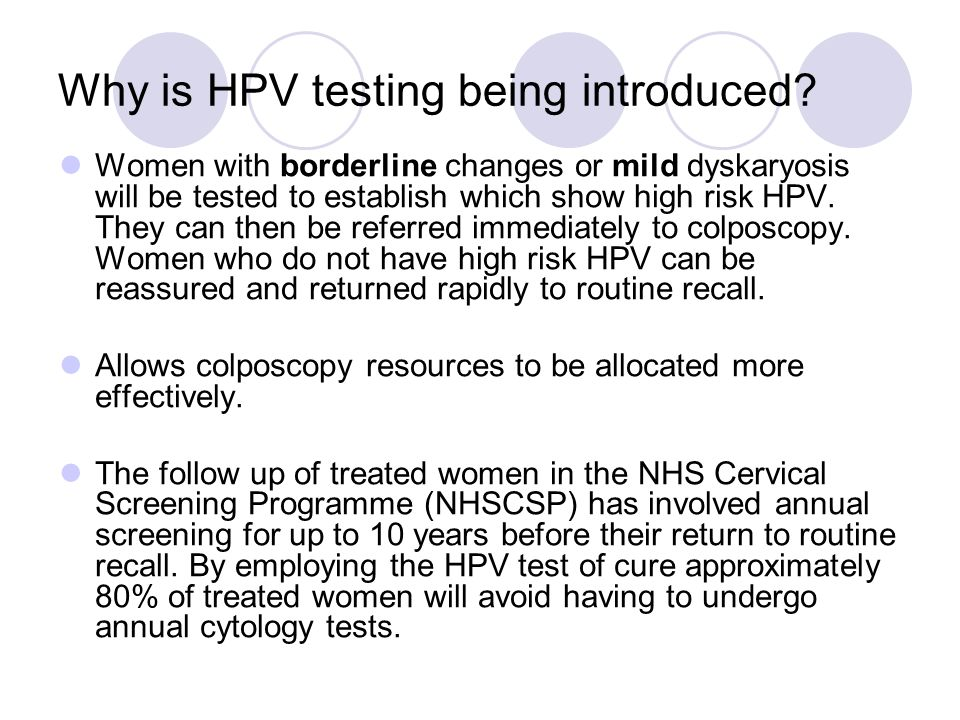 Why is HPV testing being introduced