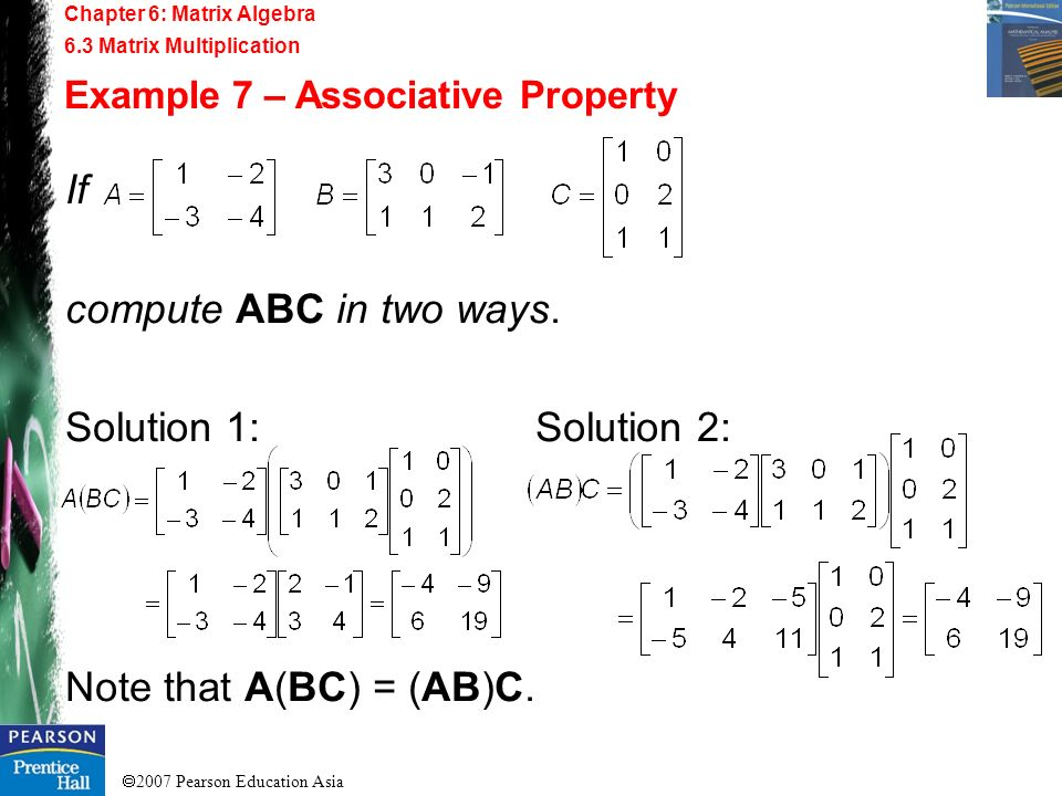If compute ABC in two ways. Solution 1: Solution 2: