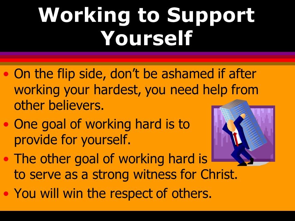 Working to Support Yourself