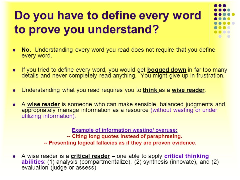 Do you have to define every word to prove you understand