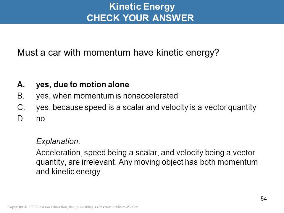 Must a car with momentum have kinetic energy