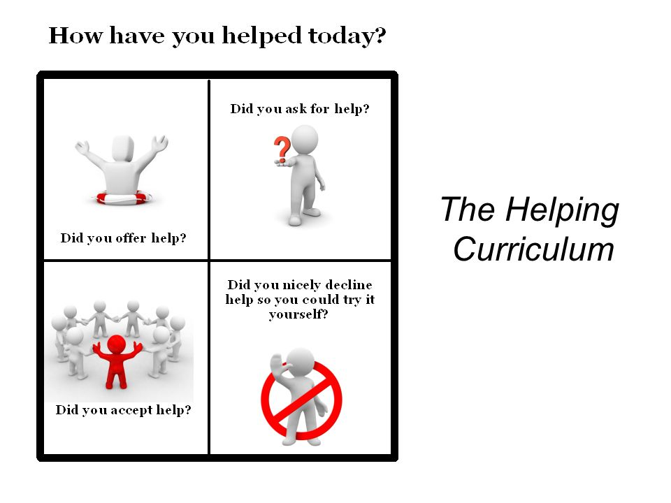 The Helping Curriculum