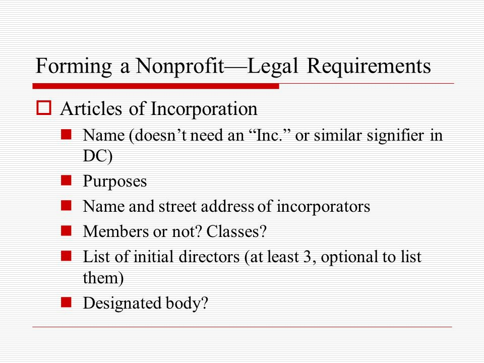 who are the incorporators in articles of incorporation