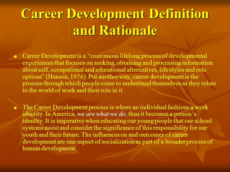 Career Development Definition and Rationale
