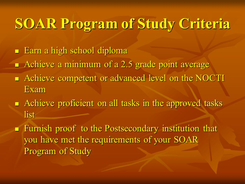 SOAR Program of Study Criteria