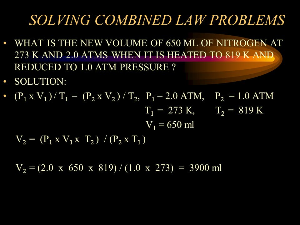 SOLVING COMBINED LAW PROBLEMS