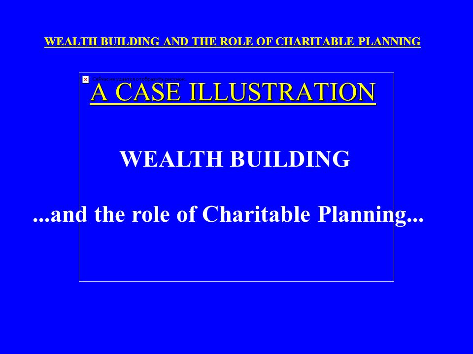 ...and the role of Charitable Planning...