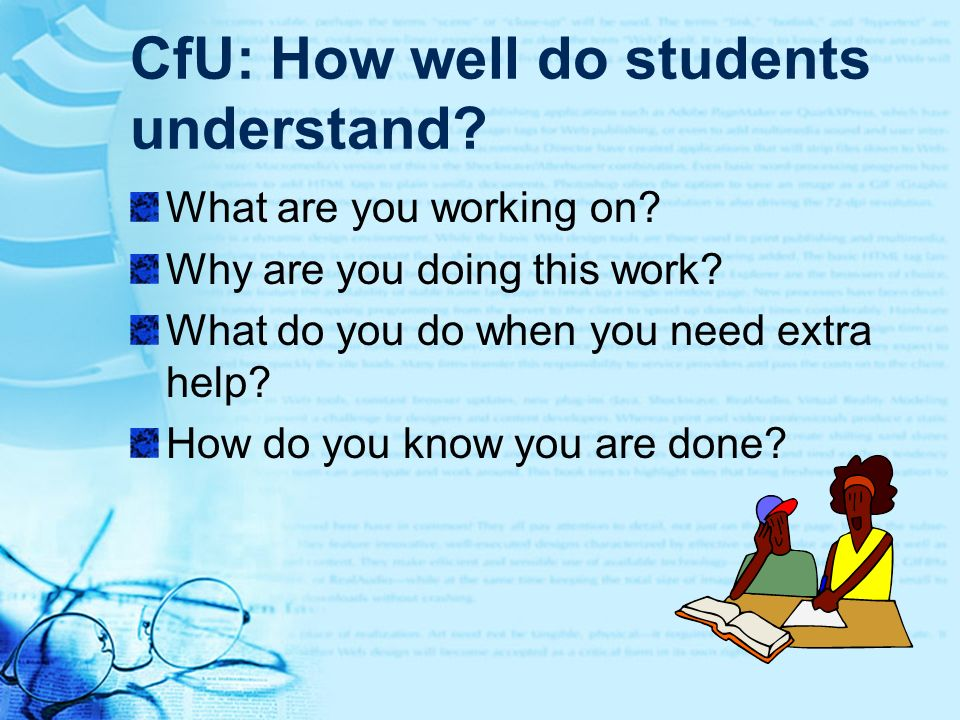 CfU: How well do students understand