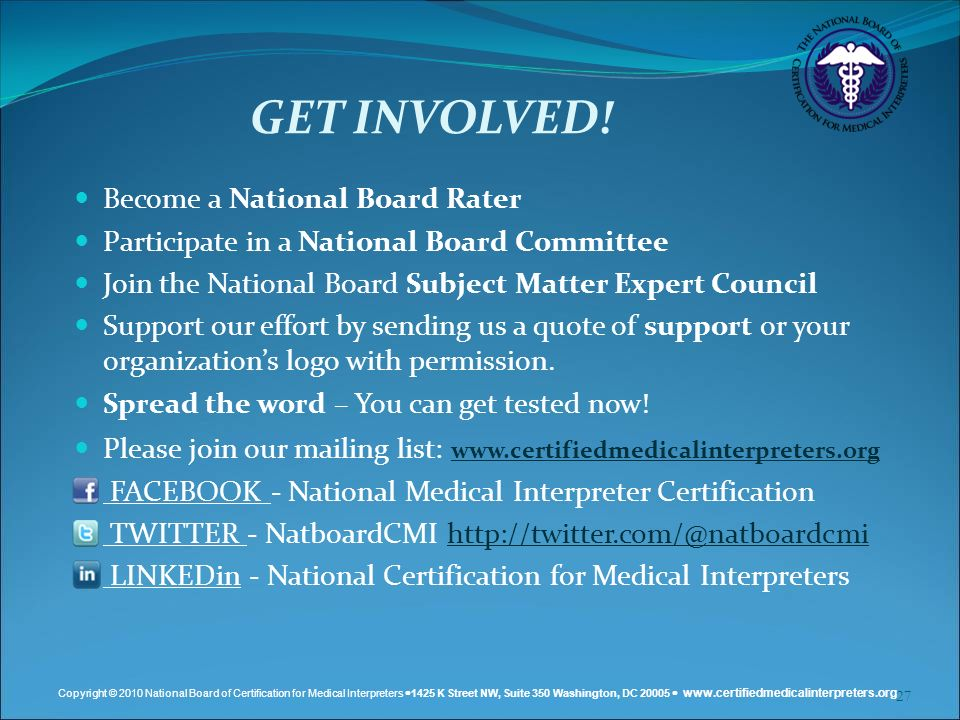 GET INVOLVED! Become a National Board Rater