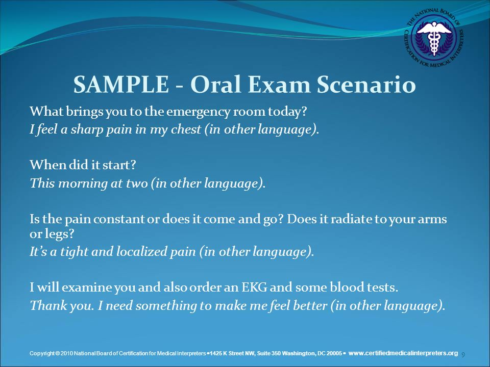 SAMPLE - Oral Exam Scenario