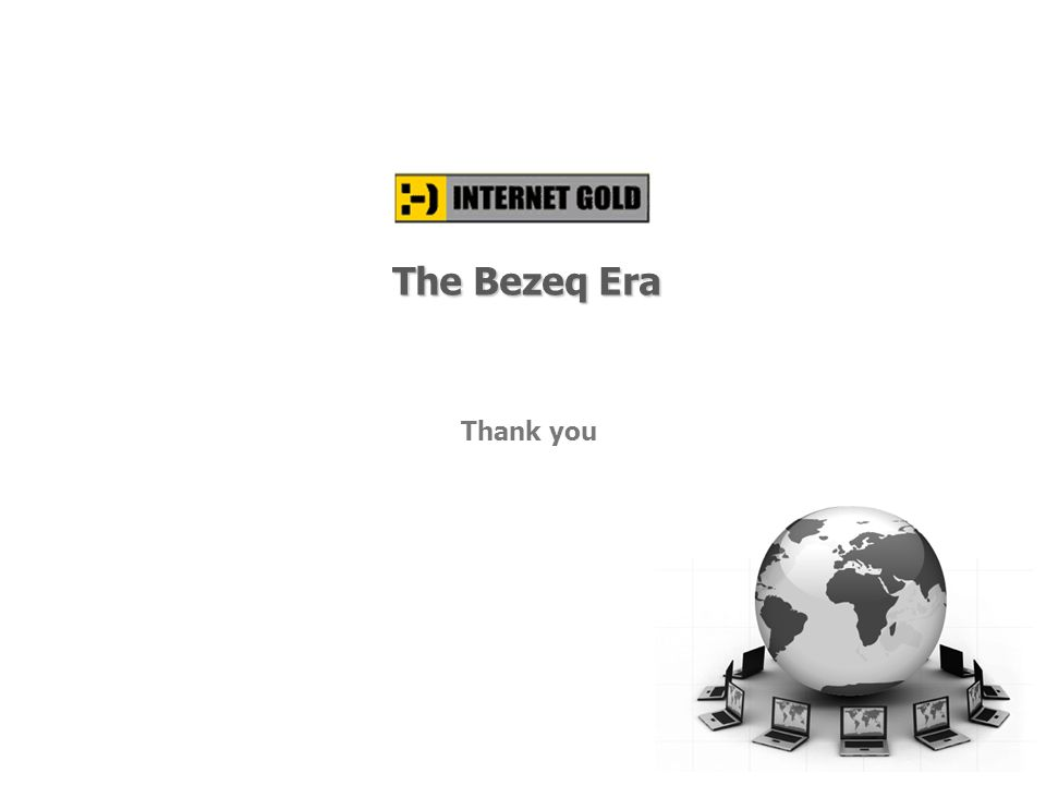 The Bezeq Era Thank you 16 16