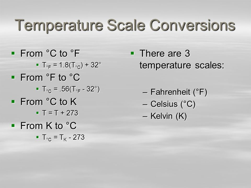 Temperature Scale Conversions