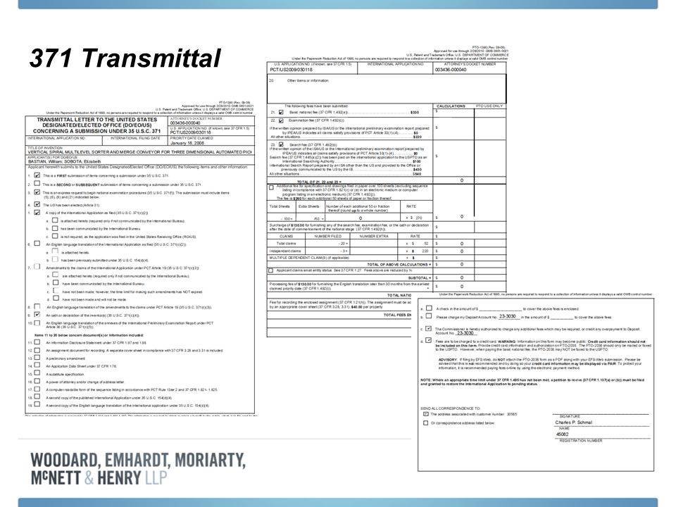 371 Transmittal