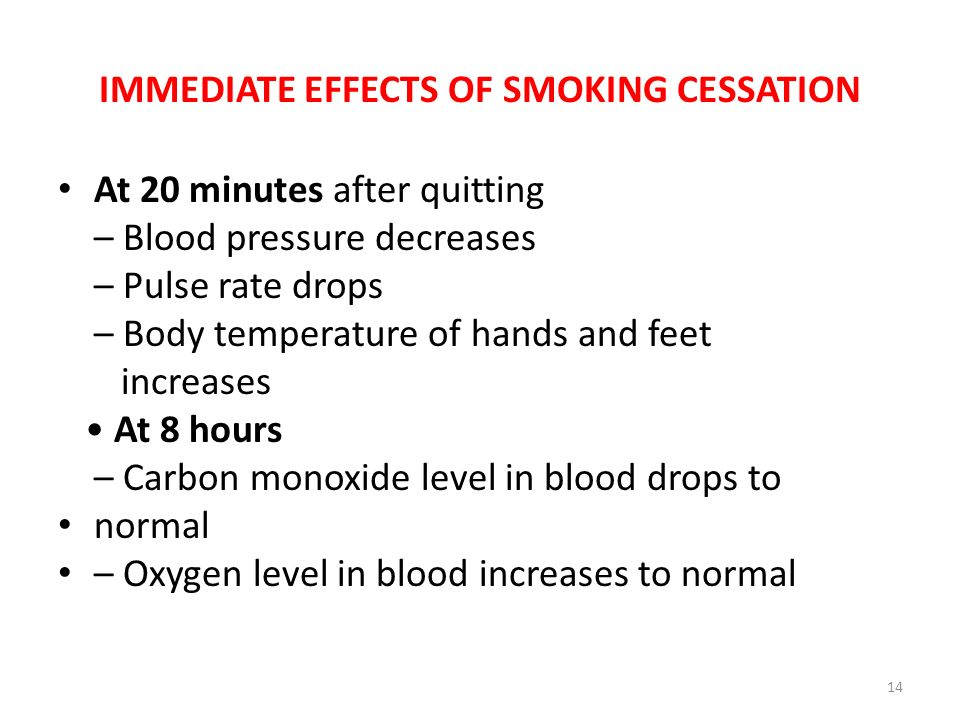 IMMEDIATE EFFECTS OF SMOKING CESSATION