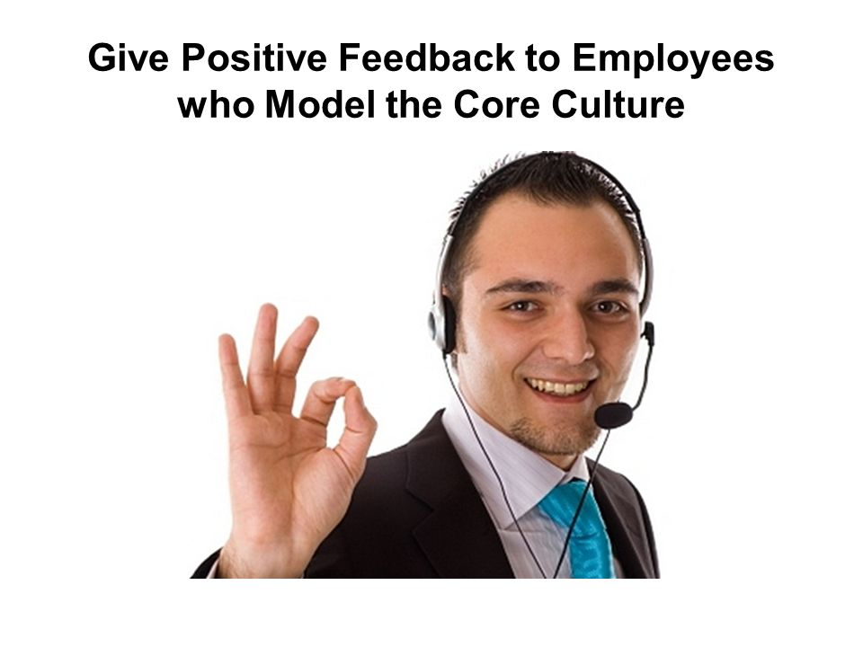 Give Positive Feedback to Employees who Model the Core Culture