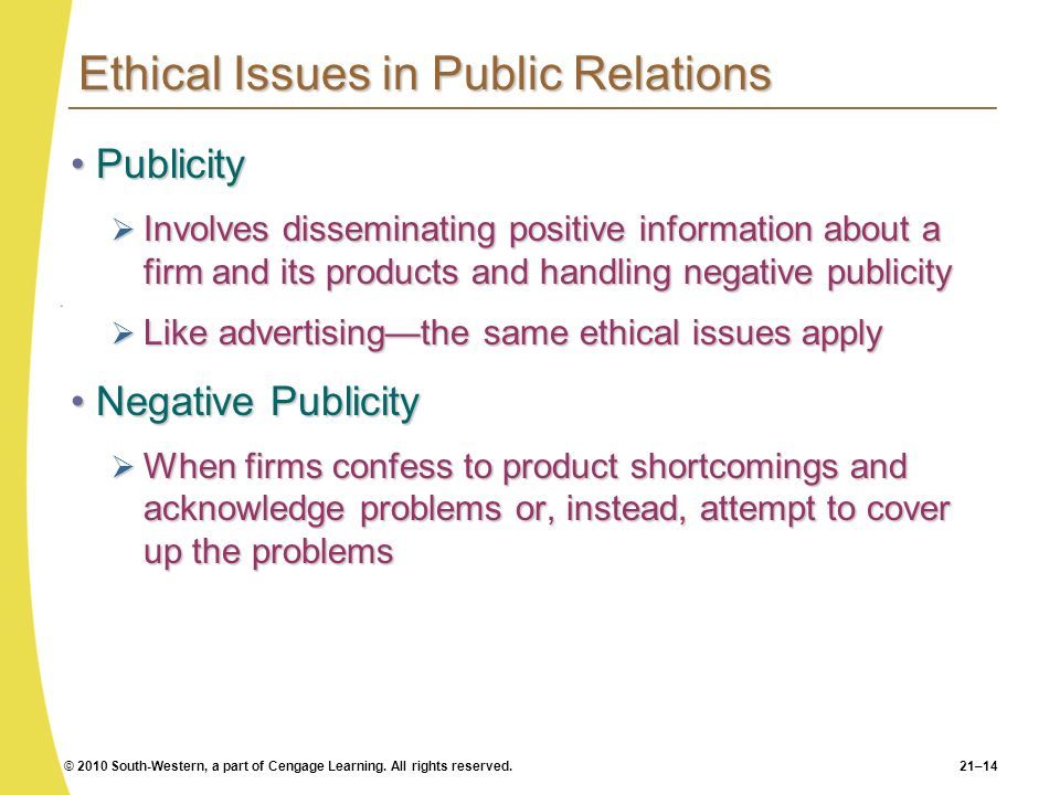 ethics in public relations Acknowledging the fact that public relations professional ethics is largely based on personal ethics, the commission on public relations education (2006) nevertheless called for an emphasis on .