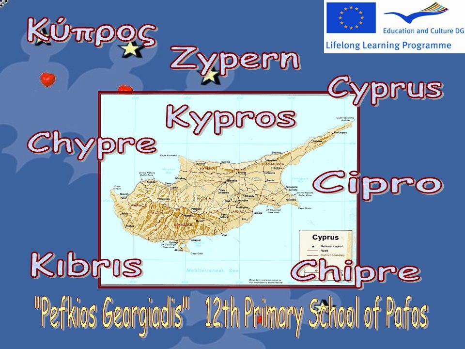 Pefkios Georgiadis 12th Primary School of Pafos