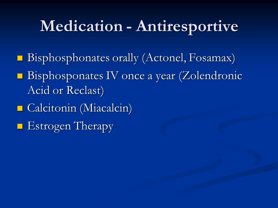 Medication - Antiresportive