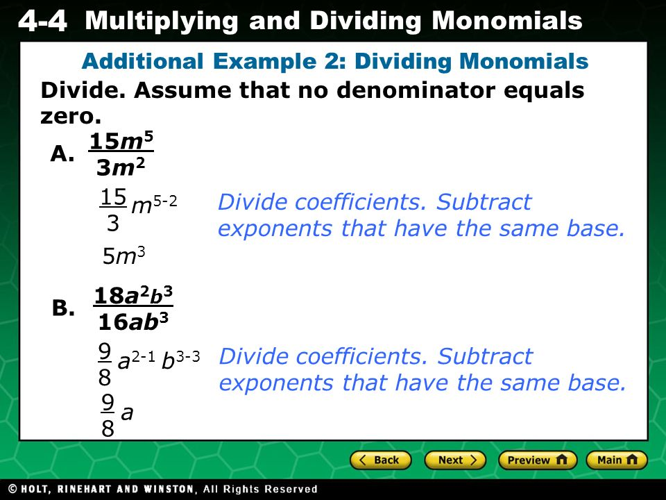 Additional Example 2: Dividing Monomials