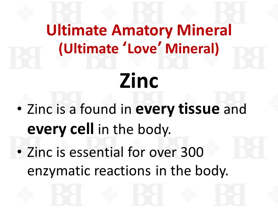 Ultimate Amatory Mineral (Ultimate 'Love' Mineral)