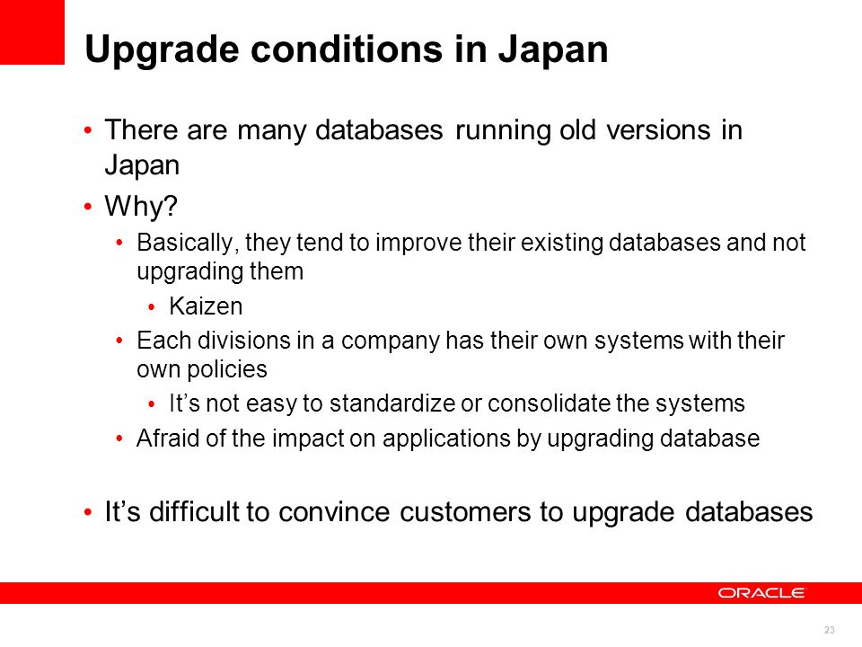 Upgrade conditions in Japan