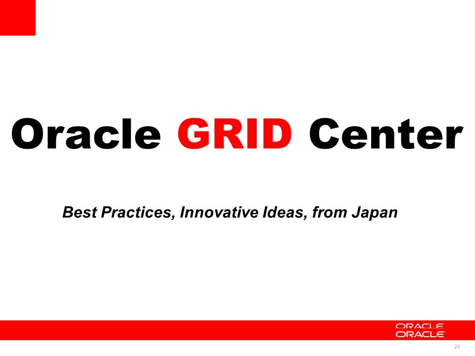 Best Practices, Innovative Ideas, from Japan