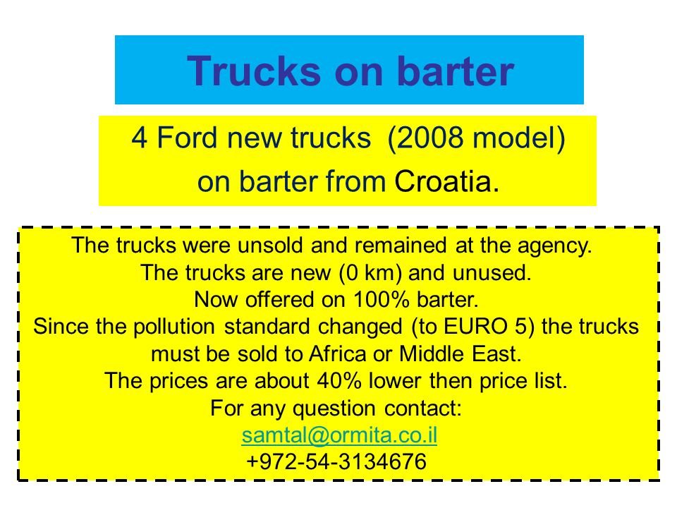 4 Ford new trucks (2008 model) on barter from Croatia.
