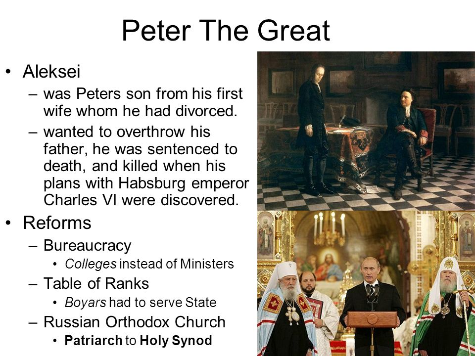 Peter The Great Aleksei Reforms