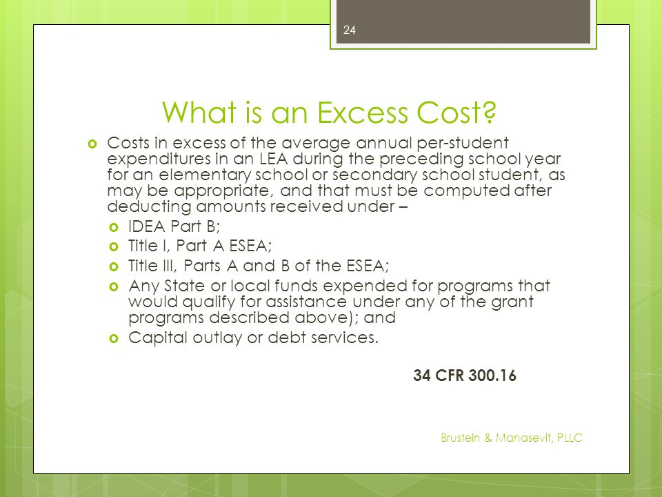 What is an Excess Cost