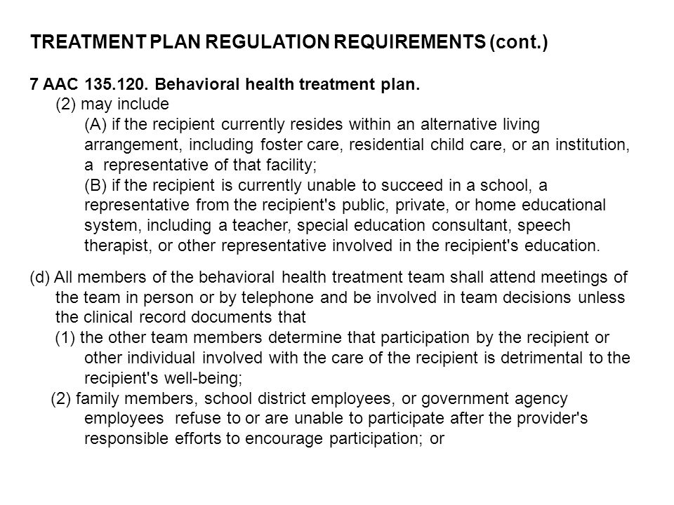 TREATMENT PLAN REGULATION REQUIREMENTS (cont.)