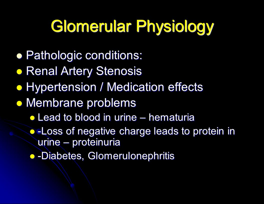 Glomerular Physiology