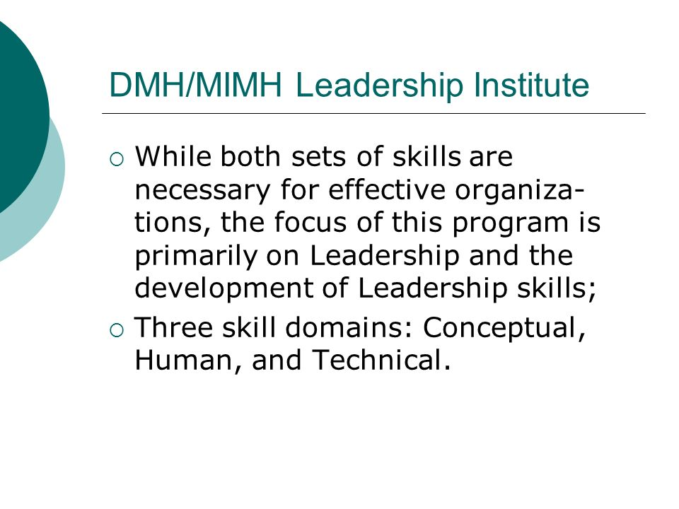 katz conceptual and human skills Katz (1974) has provided a legacy conceptual framework  is that technical,  human and conceptual skills can be learned which is different.