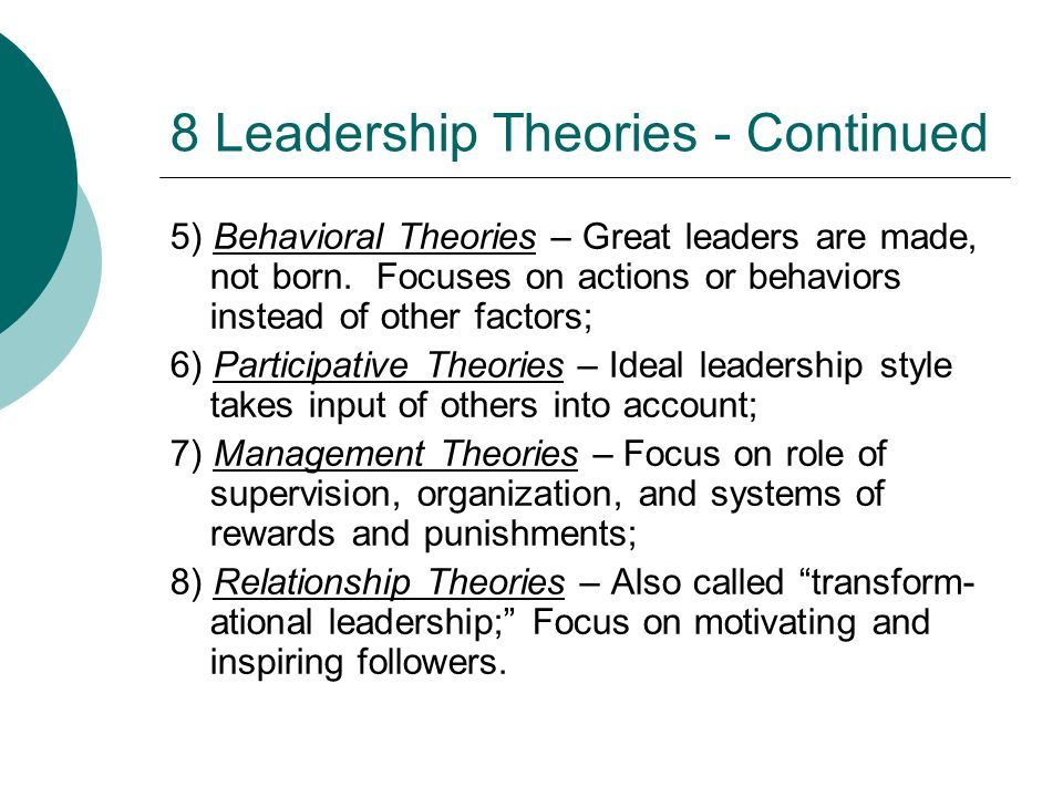 8 Leadership Theories - Continued
