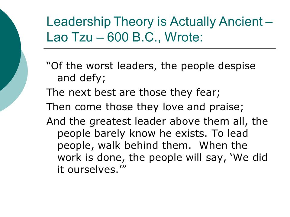 Leadership Theory is Actually Ancient – Lao Tzu – 600 B.C., Wrote: