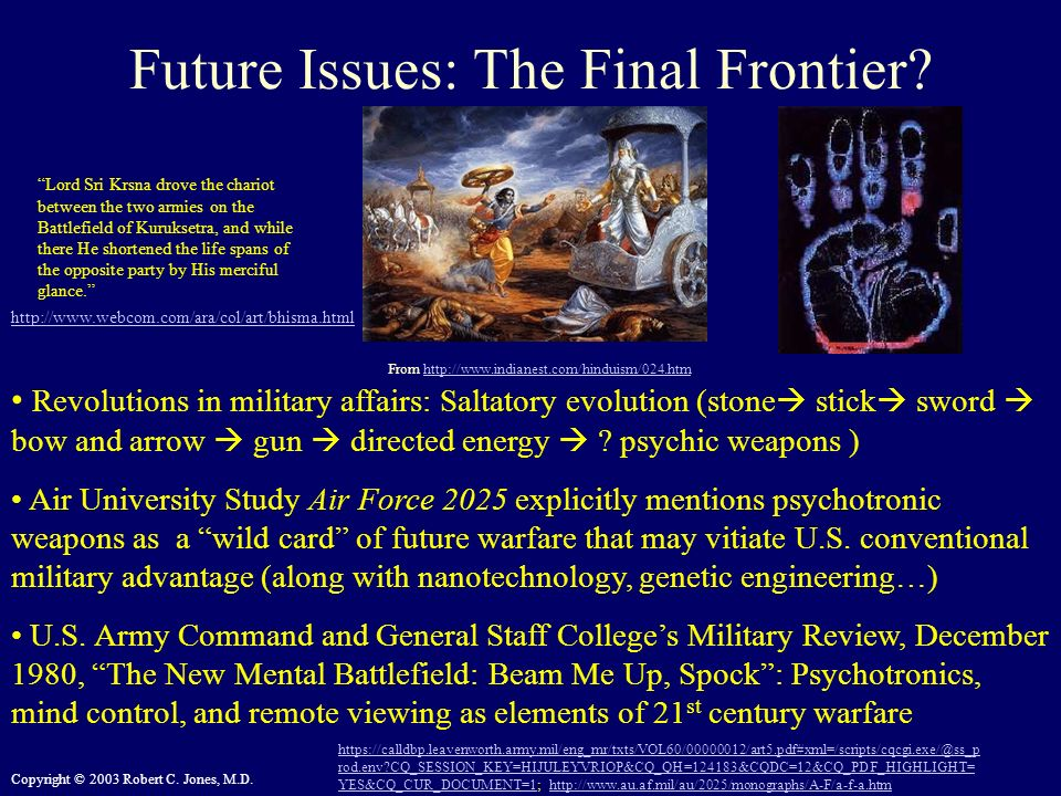 Future Issues: The Final Frontier