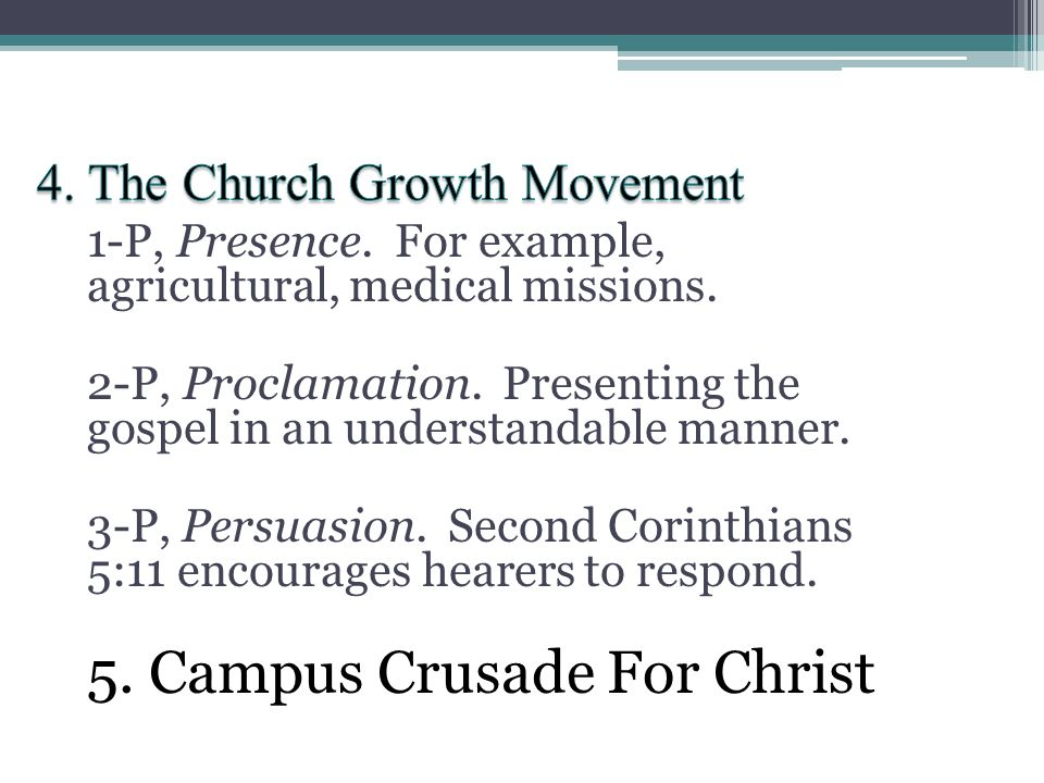 4. The Church Growth Movement