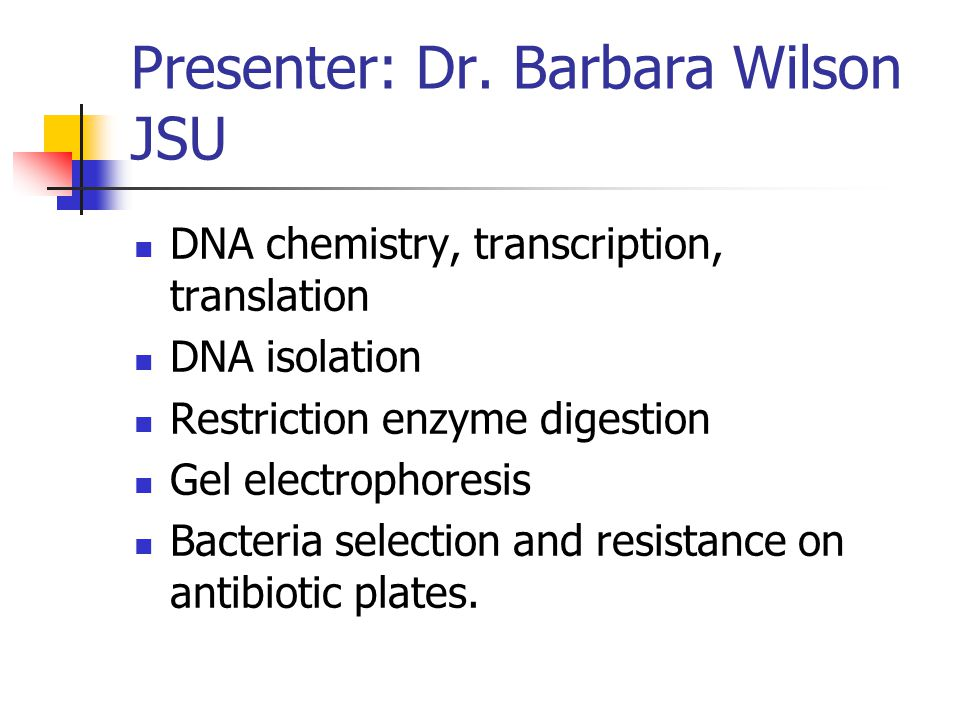 Presenter: Dr. Barbara Wilson JSU